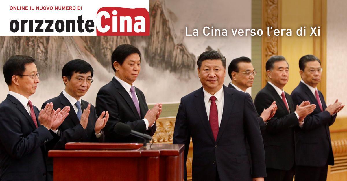 Orizzonte Cina Vol. 8, N. 5