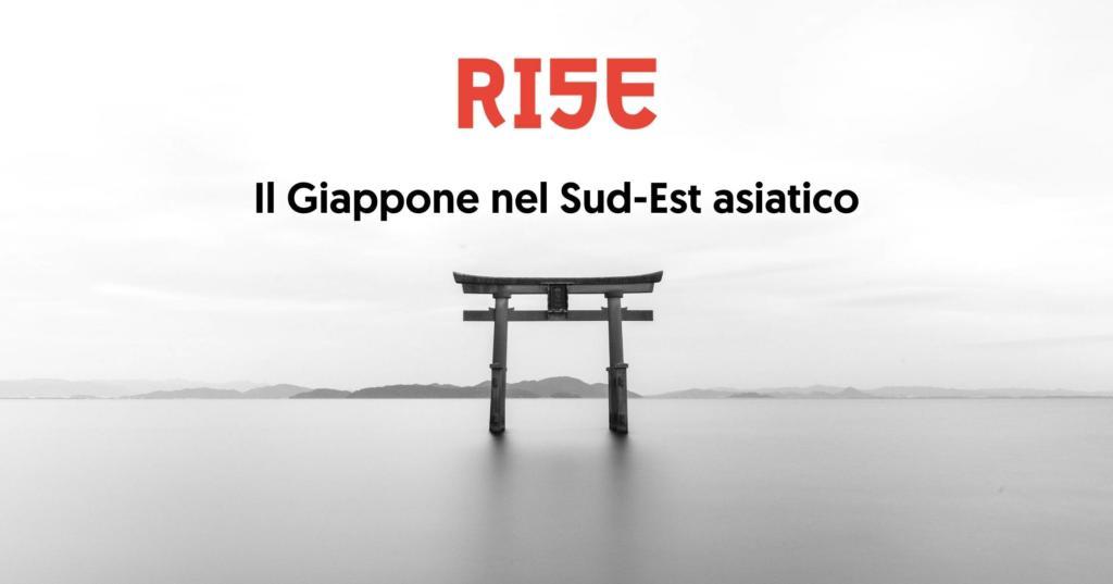 RISE vol. 5 n. 3