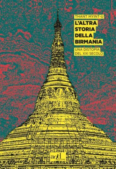 birmania myanmar