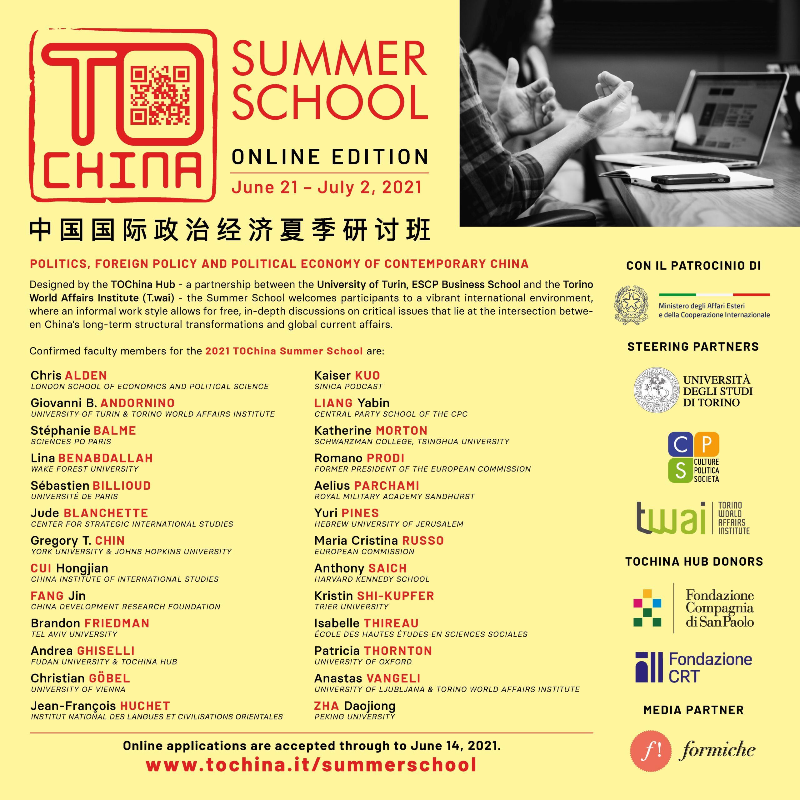 TOChina Summer School 2021